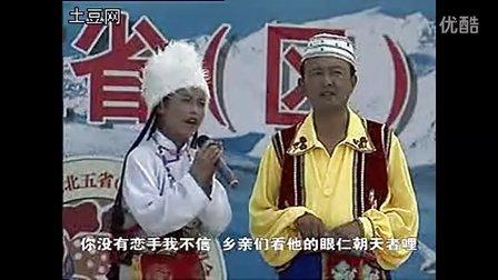 甘肃省临夏回族自治州临夏花儿对唱 马俊