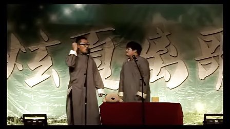 东北大学机械学院2012年毕业晚会之相声——学弟那点事