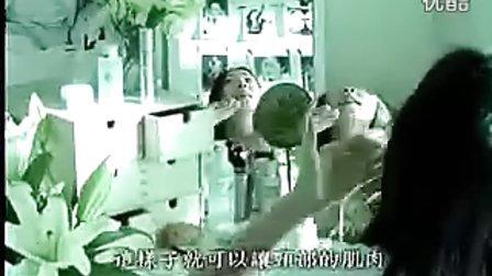 超级见效的瘦身操http:nzbl521.taobao.com-脸部颈部减肥方法如何减肥