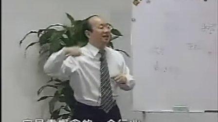 周云:采购成本控制与商管理01    时代光华管理培训课程 移动商学院 总裁销售培训讲座