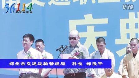 郑州到濮阳物流专线——河南鸿泰物流有限公司