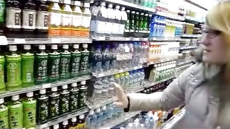 日本便利店 (コンビニ:konbini)
