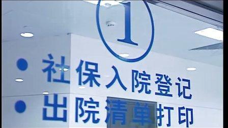 东莞市社会保障局形象宣传片——至亲至好篇