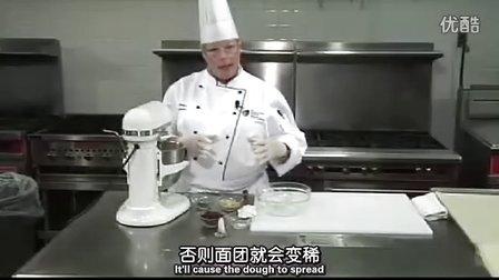 拉斯维加斯艺术学院公开课糕点烹饪——  茶香曲奇