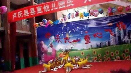三门峡市卢氏县县直幼儿园2012年在庆'六一'有学前二班表演你的节目【鸭鸭秧歌