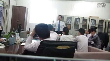 清见御所中层管理培训视频