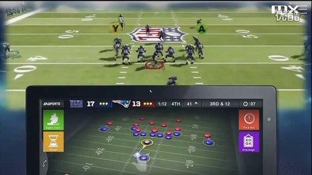 Xbox SmartGlass和Xbox Ie浏览器