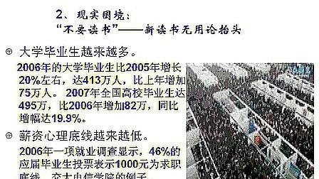职业规划与就业管理01-上海交大 全套原版QQ896730850 自学视频教程下载