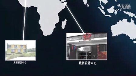 中国长安汽车集团形象宣传片