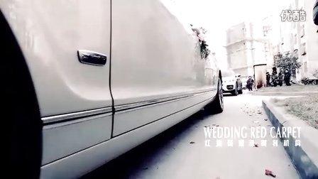 中国红地毯婚礼 合肥婚礼策划 创意婚礼 高清婚礼视频