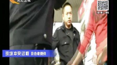 深圳:警察加油插队耍横  怎料对方也是警察[看今朝]