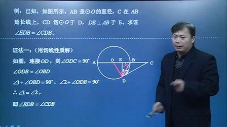 深本数学-(初中)圆的综合解题规律