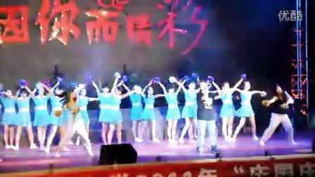 映像声光-湖南中医药大学-视频2
