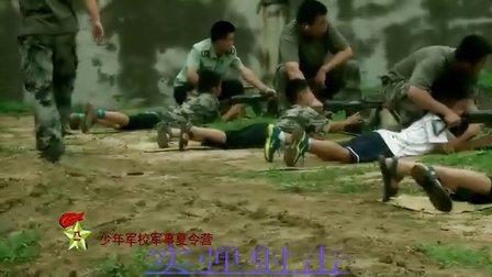 2013年潍坊国防基地少年军校军事夏令营