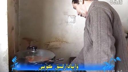 新疆电视台:百姓故事 Hayat Jilwisi : Wapadarliq Kuyi , 伟大的父亲