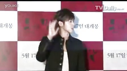 [TVDaily]金钱之味vip首映Yoonho Cut