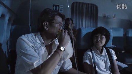 高清 2012泰国最新3D恐怖片 407航班 407猛鬼航班