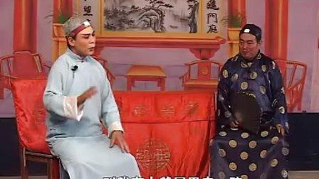 姚剧:卖妹成亲(上)