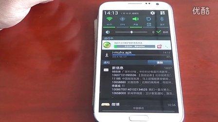 安卓版app下载