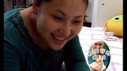 2014育婴师培训视频教程 育婴师报考条件 上海育婴师 育婴师考试