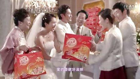 优乐美奶茶广告礼包篇
