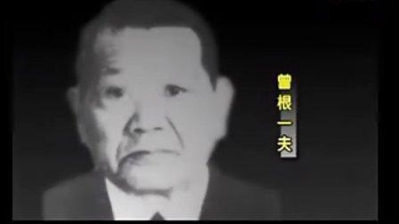 魏海云视频南京大屠杀