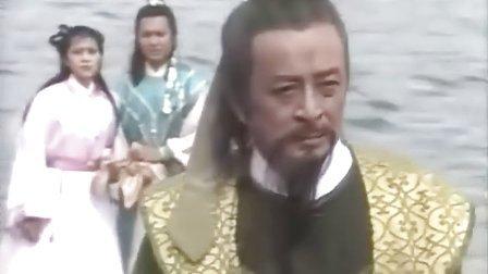 楚留香之蝙蝠传奇-第3集