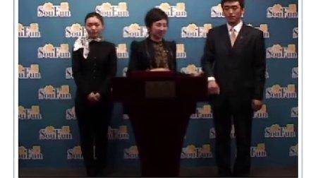 中国房地产经纪人大学 职场礼仪 《男士着装》