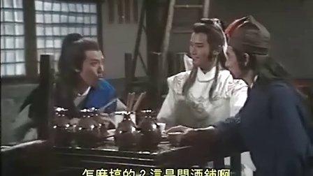 楚留香之蝙蝠传奇-第4集