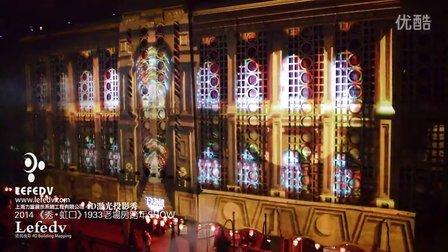 上海力富展示系统工程有限公司-多屏投影、3D投影、3D建筑投影、3D外墙投影、边缘融合
