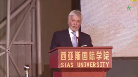 郑州大学西亚斯国际学院2013级迎新暨烛光晚会