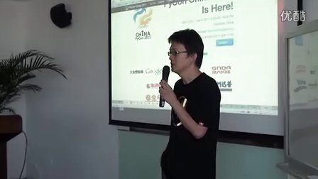 BPyUG 12.2总47期: PyCon2012China intro.