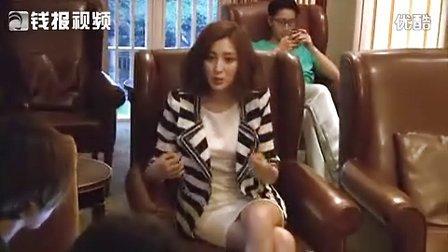 钱报视频120512:《爱上狮子座》开机-甘婷婷专访