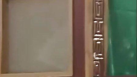 楚留香之蝙蝠传奇-第9集