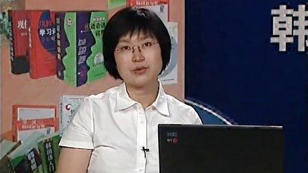 [无师自通韩国语].Learning_Korean2