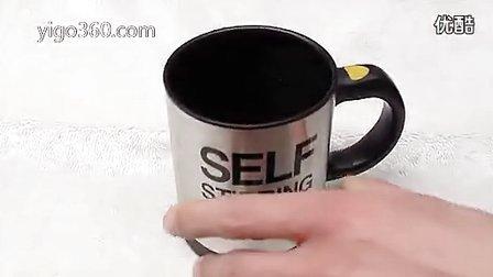 咖啡杯漩涡杯 自动咖啡杯懒人咖啡搅拌杯不锈钢_标清