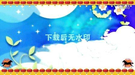 2014马年晚会歌曲节目LED背景视频A