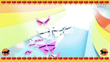 2014马年晚会歌曲节目LED背景视频B