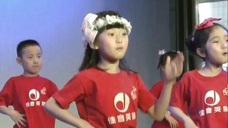 陕西赛区选拔赛舞蹈:宁夏