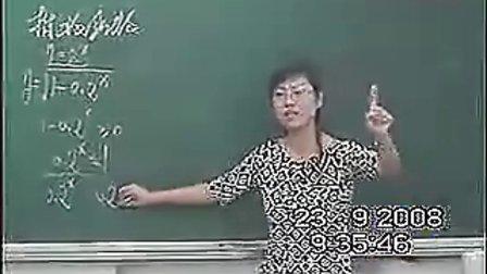42天津邰静红  《指数函数》    全国高中数学课堂教学评比暨观摩
