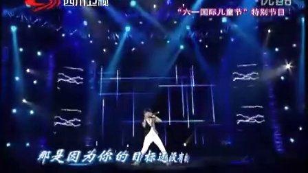 陈爽童星弟子宋艺飞罗炼羽献唱《中国爱大歌会》!
