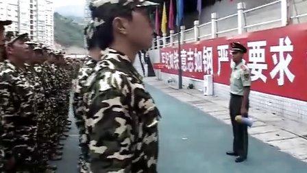 攀枝花学院2011级新生军训纪实(一)