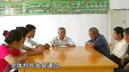省第十次党代会代表风采录 村支书梁兆利:让乡亲们的日子越来越好 120522 山东新闻联播