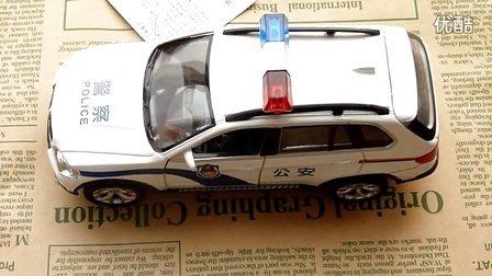 警车玩具-向上吧小少年-淘宝