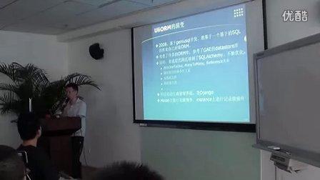 BPyUG 12.1总第46次-UliWeb