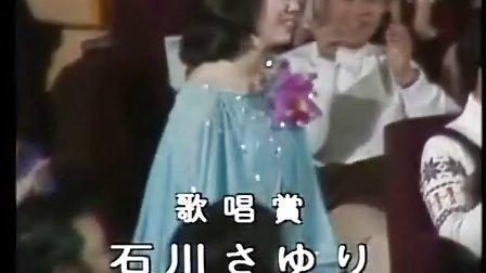 第19回日本レコード大賞 - 19th ...