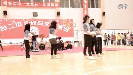 烟台二中2012年校园开放日舞蹈《tik tok》