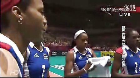 台湾版2012世界女排大奖赛决赛0627——中国VS古巴(声道可选).flv