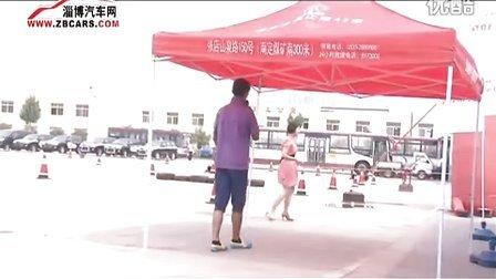 淄博江淮瑞鹰试驾_淄博汽车网www.zbcars.com