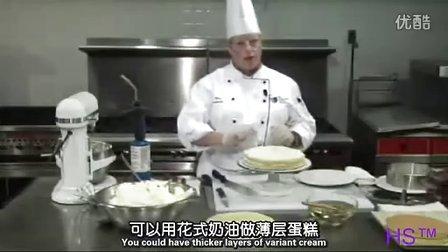 奶油糖霜蛋糕(拉斯维加斯艺术学院公开课)